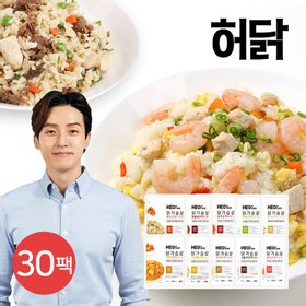 [허닭] 닭가슴살 곤약 볶음밥 250g 3종 30팩