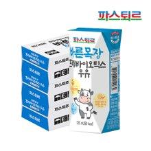 [파스퇴르] 프리바이오틱스 우유 125ml X 72팩