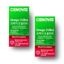 [세노비스] 오메가-3 울트라 (50캡슐/50일분) 2통