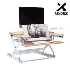 렌데스크 스쿨 SRD-3000/특허받은 서서일하는 책상