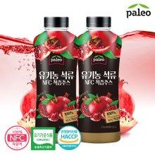 팔레오 NFC 유기농 석류 착즙주스 750ml 2병
