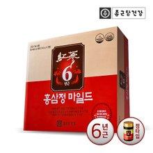[종근당건강] 홍삼정마일드 1SET(240g×2병)