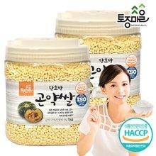 [토종마을]HACCP인증 단호박 곤약쌀 1kg X 2개 (총 2kg)