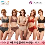 [방송히트]레이프릴3차 크레오라 무빙밴드 노와이어 보정브라세트 10종