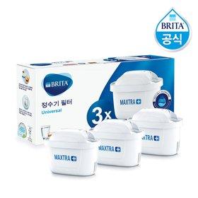 브리타 막스트라 플러스 필터 3+1개월분(총 4개월분)