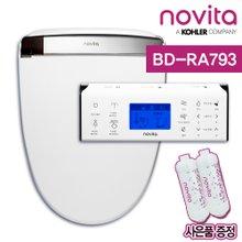 *[이온정수필터증정][설치비 포함]노비타 비데 BD-RA793 [리모콘,자동개폐,제균수세척]