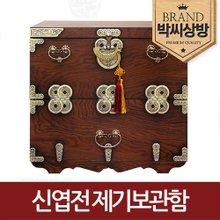 신엽전 제기 보관함(고급 노리개+붕어자물통증정) /제기함 13종 택1
