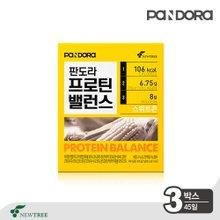 [뉴트리] 판도라 프로틴밸런스 스위트콘 3박스(45일) / 콜라겐스프