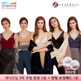 [방송히트]레이프릴3차 크레오라 컴포트 3D입체컵 보정 란쥬 6종 (90~110)