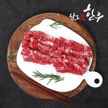 [남도애한우] 청정한우 갈비살 300g x 2팩