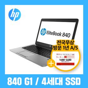 [HP] 840 G1 i5 4세대 8G SSD240G Win8 14인치 인강업무용 중고 노트북