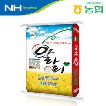 경주시농협/ 아라리쌀 20kg/당일도정