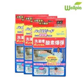 웰피아 산소폭탄 3종세트 / 세탁기 세탁조청소 세탁조클리너