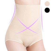 모스트1502 여성 보정 속옷 심리스 팬티 (2color)