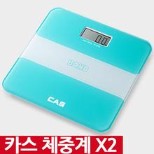 [CAS] X2 디지털 체중계 카스 엑스투 밴드 시리즈 민트색 가정용 체중계 슬림디자인
