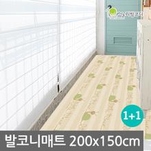 [리빙코디]1+1 리틀타익스 발코니매트(150) 5종택1