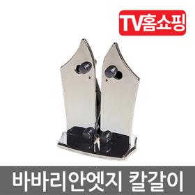 [TV홈쇼핑] 바바리안 엣지 칼갈이 2세트