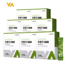 VV 모링가 2000 분말스틱 8박스 (총 240포)