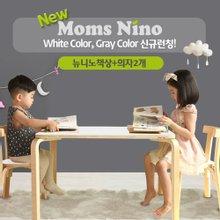 [맘스보드]니노책상+의자2개세트 / 유아 어린이 자석 칠판 의자 테이블