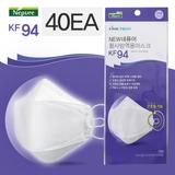 파인텍 네퓨어 황사방역용 마스크(KF94) x40개