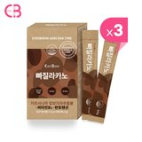 에버비키니 커피맛 빠질라카노 다이어트 14포 x 3박스