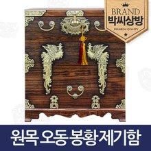 [박씨상방]원목 오동 봉황 제기보관함 /제기함 13종 택1