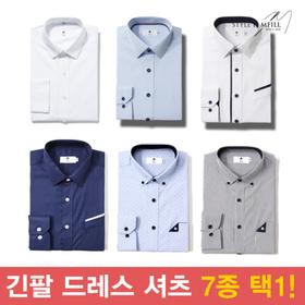 [엠필] 남성 긴팔 드레스 셔츠 7종택1