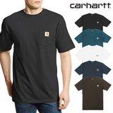 칼하트 반팔 포켓 티셔츠 k87