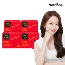 [뉴트리원] 전지현 BB랩 잔티젠 에스 다이어트 600mg x14캡슐x4박스(8주분)