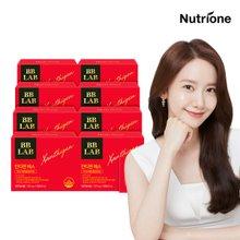 [뉴트리원] 전지현 BB랩 잔티젠 에스 다이어트 600mg x14캡슐x8박스(16주분)
