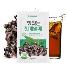 [황토농원] 자연을 담은 맛있는 헛개열매즙 90ml x 1포 @