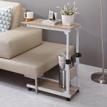 키모 세로 높이조절 사이드테이블