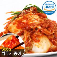 [해뜰] 겉절이 김치 5kg(깍두기 500g 증정)
