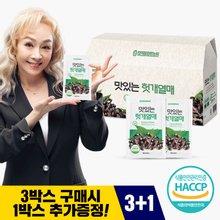 [황토농원] 자연을 담은 맛있는 헛개열매즙 1박스