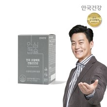 NEW 안심캡슐 안국 쏘팔메토 전립선건강 60캡슐 1박스(2개월)