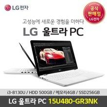 [LG] 울트라북 15U480-GR3NK (i3-8130U / 4GB / SSD 256GB HDD 500G/ IPS Full HD / Win 10)