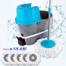 [엔터아인스] 통돌이 회전식 물걸레 청소기 깔끔이 고급형(물튀김 방지커버포함)/밀대/국내생산
