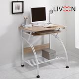 리브온(LIVOON) 커브레그 컴퓨터 책상