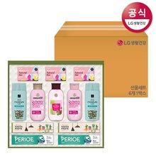 [LG생활건강] 오가니스트&촉촉 쁘띠 가든(A9) 6개 1박스 명절 선물세트