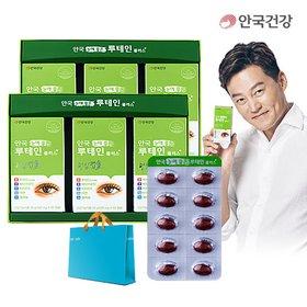 안국 루테인 플러스 6통세트 PTP포장 (12개월분)