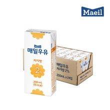 [매일우유] SLIM_매일멸균 저지방 2% 200mlX24팩