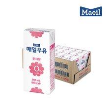 [매일우유] SLIM_매일멸균 무지방 0% 200mlX24팩