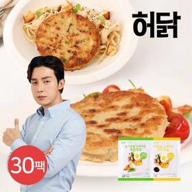 [허닭] 프리미엄 닭가슴살 스테이크 100g 30팩(오리지널/매콤청양)
