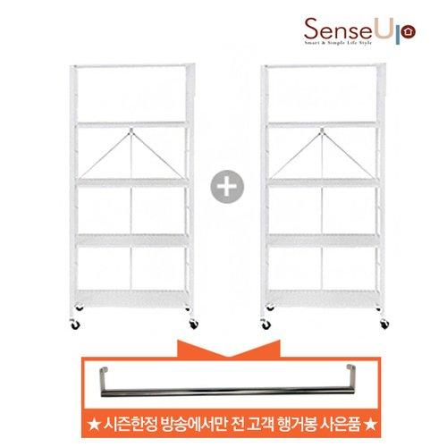 [시즌한정 방송에서만 행거봉] NEW 센스업 높이조절 폴딩선반 5단+5단세트(화이트)