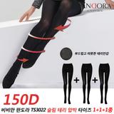 [무료배송]남영비비안 판도라 TS3022 150D 유발 테리 압박타이즈3종