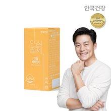 [안국건강]안심정제 안심비타민C 60정 1통(2개월)