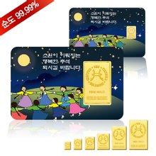 [골드모아]순금 2g 24k 골드바 카드 [추석_소원성취카드]