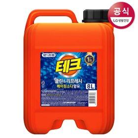 [테크] 파워 대용량 액체세제 일반드럼겸용 8L 세탁세제 빨래세제