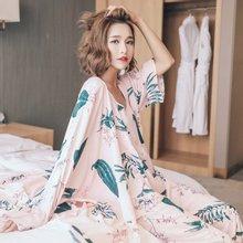 모스트0623-3 백합 여성 잠옷 로브가디건 3종세트 (2color)