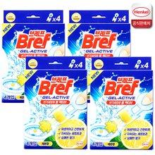 브레프 젤액티브 4px4개 레몬/라벤더 변기세정제